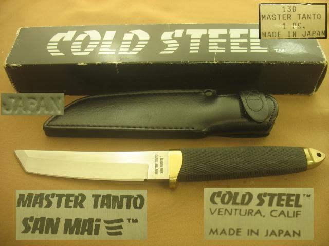COLD STEEL SOLD